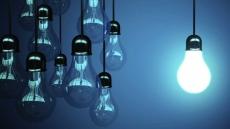 Diez consejos para ahorrar energía en el día a día