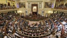 Hacienda prevé presentar los Presupuestos en el Congreso tras el día de la Constitución